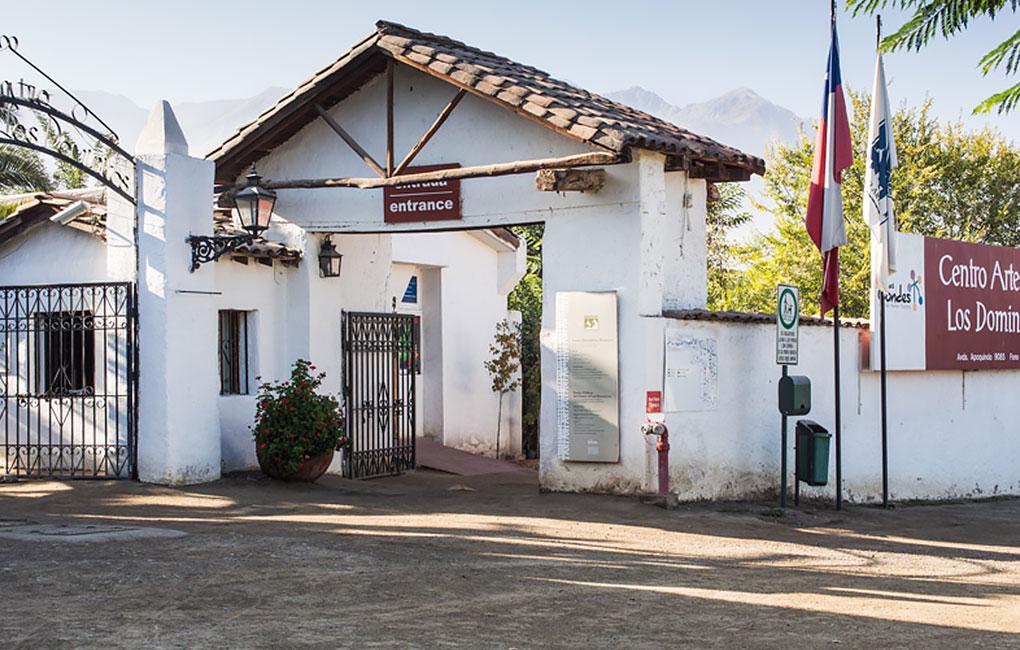 Centro-Artesanal-Los-Dominicos