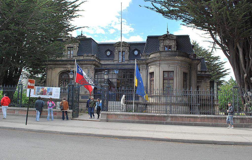 Presencia-Croata-en-Punta-Arenas